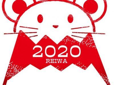 2020年・六白金星下半期の運勢は!?無料診断!!